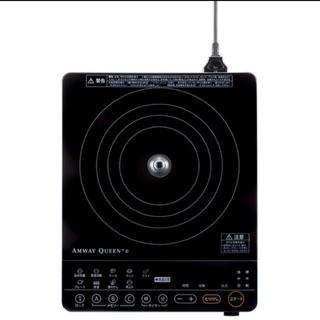 アムウェイ(Amway)の2018年 インダクションレンジ 黒 アムウェイ(調理機器)