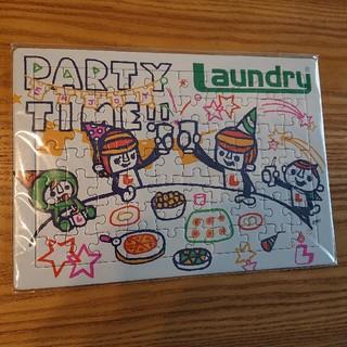 ランドリー(LAUNDRY)のランドリー 非売品パズル(ノベルティグッズ)