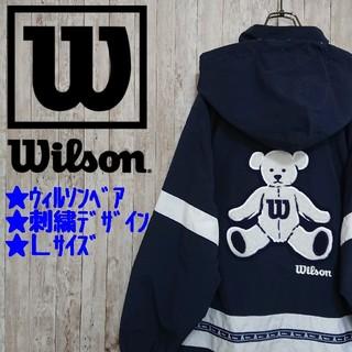 ウィルソン(wilson)の【古着屋TONNYS】ウィルソン フルジップナイロンジャケット ウィルソンベア(ナイロンジャケット)