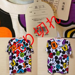 ディズニー(Disney)のディズニーリゾート Tシャツ 新品(Tシャツ(半袖/袖なし))