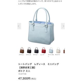 濱野皮革工藝/HAMANO - 濱野 トートバッグ ライトブルー  美品!オススメ