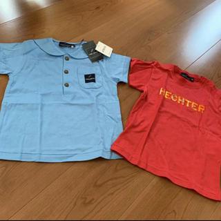 ディノス(dinos)の(DANIEL HECHTER)Tシャツ二枚セット(Tシャツ/カットソー)