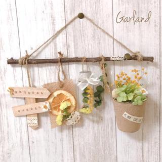 展示再販gミモザドライフラワーガーランド ♡スワッグ♡観葉植物インテリア雑貨(ドライフラワー)
