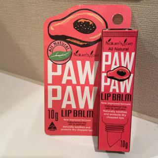 2020年 購入 新品未使用pawpaw リップバーム(リップケア/リップクリーム)