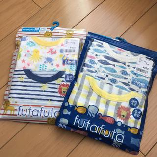 futafuta - 肌着 90 男の子
