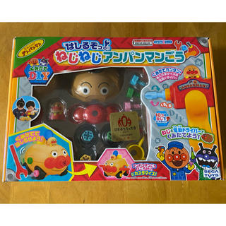アンパンマン(アンパンマン)のねじねじアンパンマンごう(知育玩具)