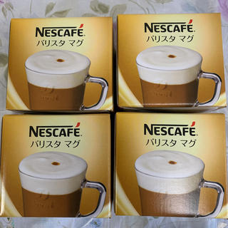 ネスレ(Nestle)のネスカフェドルチェグスト・バリスタマグ(コーヒー)