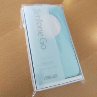 エイスース(ASUS)のZenfone Go 純正 専用スマホケース(モバイルケース/カバー)