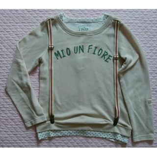 イッカ(ikka)のikka (イッカ)  サスペンダー付 長袖カットソー 140cm (Tシャツ/カットソー)