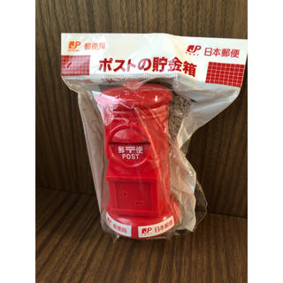 貯金箱 郵便局 ポスト プラスチック(ノベルティグッズ)