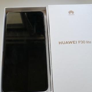 専用出品です Huawei p30 light  新品未使用品(スマートフォン本体)