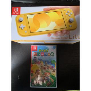ニンテンドースイッチ(Nintendo Switch)のNintendo switch lite イエロー あつまれどうぶつの森セット(家庭用ゲーム機本体)