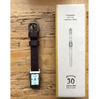 サマンサモスモス(SM2)のsm2 サマンサモスモス 腕時計 30周年 tideway コラボ 本革ブラウン(腕時計)