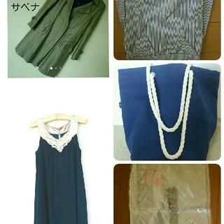 シマムラ(しまむら)のレディース服 ワンピース シャツ カジュアル バッグ 春コート まとめ売り(セット/コーデ)