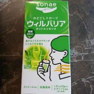 ウィルバリア 7本✕2箱(健康茶)