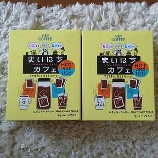 KEY COFFEE - KEY COFFEE  まいにちカフェ  hot&ice