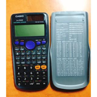 カシオ(CASIO)のCASIO 関数電卓 動作確認済(その他)