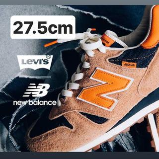 ニューバランス(New Balance)のリーバイス  ニューバランス コラボ M1300CL 27.5cm(スニーカー)
