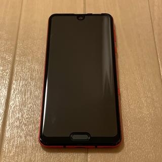 アクオス(AQUOS)のdocomo AQUOS R3 SH-04L Luxury Red SIMフリー(スマートフォン本体)