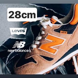 ニューバランス(New Balance)のリーバイス ニューバランス コラボ 28cm(スニーカー)