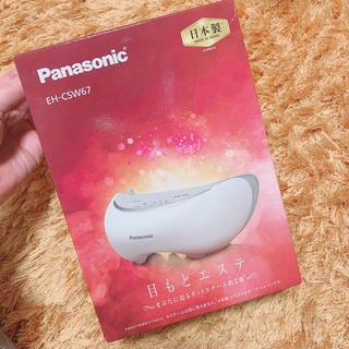 パナソニック(Panasonic)のロイファー様専用 Panasonic 目もとエステ(その他)