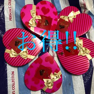 ハーシーズの箱チョコgiftプレミアムチョコレート5箱(菓子/デザート)
