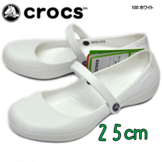 クロックス(crocs)の訳あり 新品 25㎝ クロックス アリスワーク ホワイト(バレエシューズ)