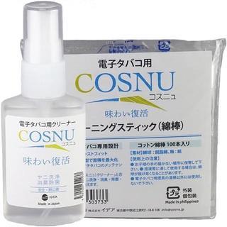 アイコス iQOS 用 COSNU (コスニュ) クリーナー 洗浄液 50ml (イヤマフラー)