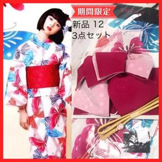 キスミス(Xmiss)の新品 12 玉城ティナ キスミス 浴衣 作り帯 椿 小袋 日本 帯締め 3点(浴衣)