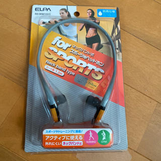 エルパ(ELPA)のELPA RD-WS01(GY)(ヘッドフォン/イヤフォン)