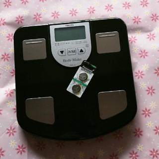 ヤマゼン(山善)の体重体組成計★取説☆電池付き(体重計/体脂肪計)