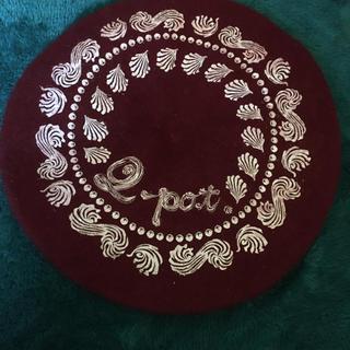 キューポット(Q-pot.)のキューポット ベレー帽 赤 エンジ ホイップ柄 Q-pot(ハンチング/ベレー帽)