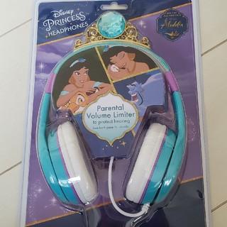 ディズニー(Disney)のディズニー プリンセス ジャスミン アラジン ヘッドフォン イヤフォン(ヘッドフォン/イヤフォン)