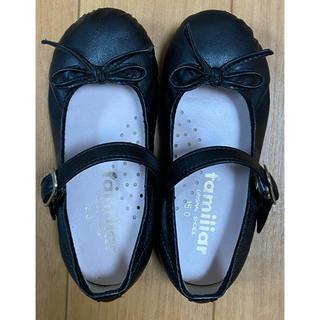 ファミリア(familiar)のファミリア バレーシューズ 靴 革靴 黒 お受験 幼稚園受験 幼稚園 15cm(フォーマルシューズ)