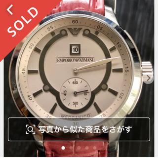 エポス(EPOS)の珍品 ジャンピングアワー  レギュレーター  MECCANICO 自動巻(腕時計(アナログ))