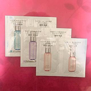ディープログラム(d program)の✳︎肌を育むローション/エマルジョン(化粧水/ローション)