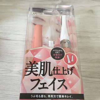 テスコム(TESCOM)の新品✨美肌仕上げフェイスシェーバー✨送料無料!(レディースシェーバー)