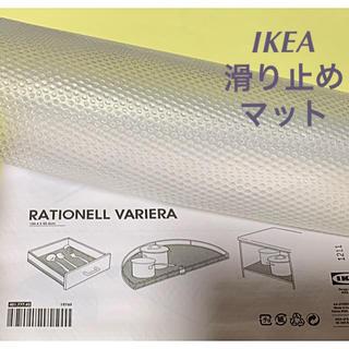 イケア(IKEA)のIKEA  VARIERA 滑り止めマット 50×60㎝  (その他)