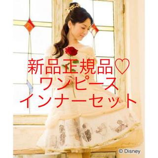 シークレットハニー(Secret Honey)の新品正規品 シークレットハニー ベル ワンピース インナーセット(ひざ丈ワンピース)