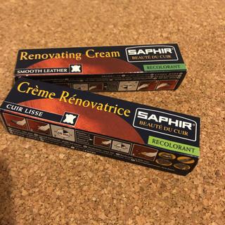 サフィール(Saphir)のサフィール レノベイディングカラー 補修クリーム(その他)