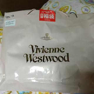 ヴィヴィアンウエストウッド(Vivienne Westwood)のヴィヴィアン ウエストウッド 福袋(セット/コーデ)