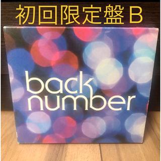 バックナンバー(BACK NUMBER)のシャンデリア(ポップス/ロック(邦楽))