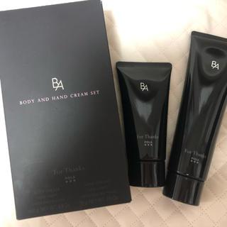 POLA - ポーラ ボディ&ハンドクリームセット 〜B.Aの香り〜