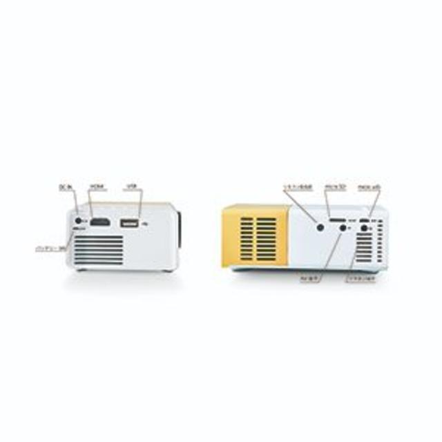 dici YG300 LED プロジェクター リチウムバッテリー内蔵【イエロー】 スマホ/家電/カメラのテレビ/映像機器(プロジェクター)の商品写真