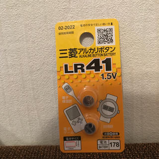 ミツビシ(三菱)の三菱 アルカリボタン LR41(その他)