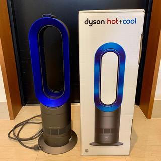 ダイソン(Dyson)の【11cm4147様専用】ダイソン AM09 hot+cool(ファンヒーター)