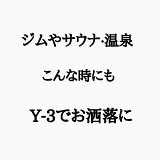 ワイスリー(Y-3)のy-3  バック(トートバッグ)