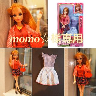 バービー(Barbie)のバービー Barbie 人形 お友達 Midge ミッヂ&ラケル(ぬいぐるみ/人形)