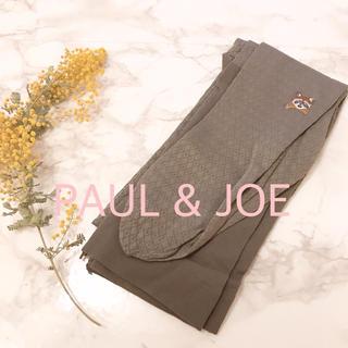 ポールアンドジョー(PAUL & JOE)のPAUL & JOE♡タイツ(グレーカラー)(タイツ/ストッキング)