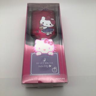 コイズミ(KOIZUMI)のキティ リセットブラシ  新品・未使用(ヘアブラシ/クシ)